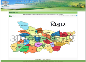 बिहार भूमि नक्शा खतियान अपना खाता भू अभिलेख खसरा खतौनी