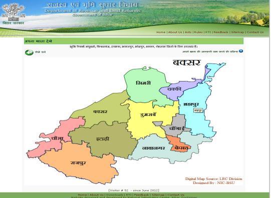 बिहार भूमि नक्शा,खतियान,अपना खाता,भू अभिलेख,खसरा,खतौनी,