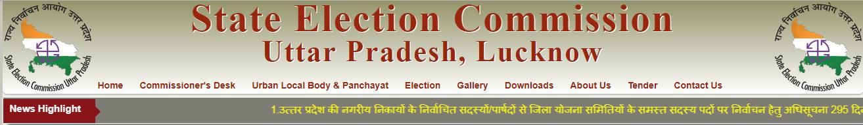 uttar pradesh loksabha result 2018