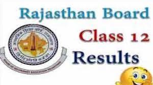 राजस्थान बोर्ड 12वीं रिजल्ट 2018
