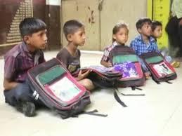 मोदी स्कूल बैग योजना