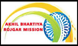 अखिल भारतीय रोजगार मिशन