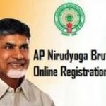 [onLine] AP nirudyoga bruthi online registration|application form
