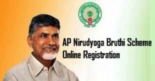 AP nirudyoga bruthi online registration