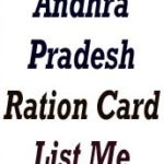 Andhra Pradesh ration card list 2020|search with aadhaar number