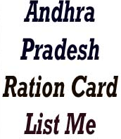 AP ration card list
