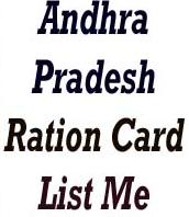 APration card list