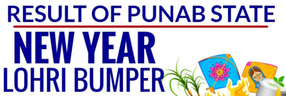 punjab state lohri bumper 2019 result