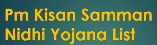 Kisan Samman Nidhi Yojana list