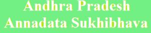 AP Annadata Sukhibhava scheme 2019 list