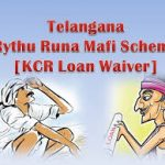 [crop loan] telangana crop loan waiver scheme|up Rs 1 lakh