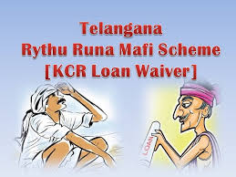 telangana crop loan waiver scheme
