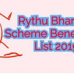 [List] ysr rythu bharosa ap gov Beneficiary List